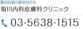 top_bn03_sp.jpg